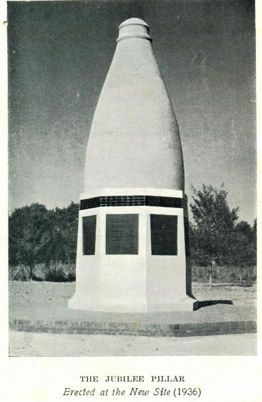 jubilee pillar December 1936