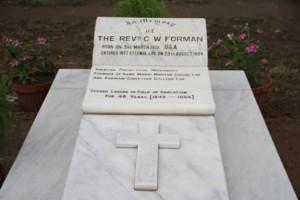 gravestone web