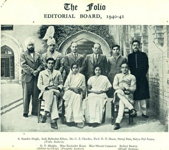 folio editorial board 1940-41